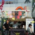 シェーキーズ 筑波学園店