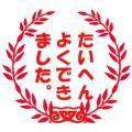 拉麺Shin.