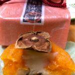 正月🎍らしい御茶請けにと、手土産用にお気に入りのこちら♬ 銘菓 柿中柚香 を♬干し柿をくり抜き、中には柚子皮を混ぜた白餡が❤️