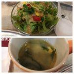 春木屋 AKAITORI   サラダと味噌スープ   他にもジャンボ大福が名物だとか!