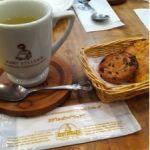 ゆず茶とクッキーorパウンドケーキのセット♪ステラ大好き(⌒▽⌒)雑貨もカワイイ。