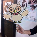 神戸花鳥園なう!つぶやき課課長の、がんばっトリさんがお出迎えしてくれた! @kobekachoen