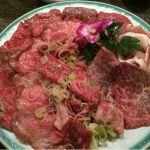 塩です  一頭買焼肉・本場韓国料理 醍醐  Luz大森店