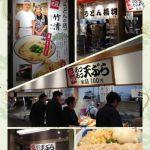 竹清 アリオ倉敷店