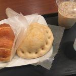 ヤマハ前にサンジェルマン タンドレス 有楽町イトシア店に寄ってみる💕左の塩バターあんぱん、めちゃウマです😋