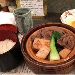 人形町 今半 イートイン 新宿タカシマヤ店 すきやき弁当