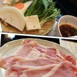今日のランチは岩津屋さんで、一人豚シャブです。一人用の鍋で頂くシャブシャブ、美味しゅうございました。
