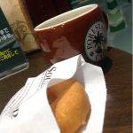 フォレステージ・カフェ
