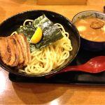 らぅ麺 ガラ喰楽学校