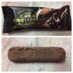 花畑牧場 新千歳空港店   北海道ミルクチョコレートしみこみクランチ   内容がよく分かるお菓子名ですね〜