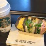Breakfast at Starbucks♪ 慣れないシャレオツなことをしてみた😅 #スターバックス・コーヒー メトロハット・ハリウッドプラザ店 #六本木ヒルズ