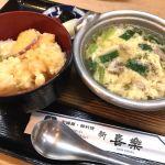 休み明けのお昼は西梅田の新喜楽 ヒルトンプラザ店で黄金出汁の鴨鍋と野菜天丼の日替り定食を頂きました!