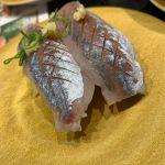 廻鮮寿司 しまなみ イオンモール広島府中ソレイユ店で、鯵。
