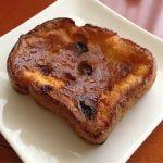 トントンビゴ 港南台高島屋店。ぶどうパンのフレンチトースト。これはイマイチかなぁ。