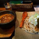 つけ麺 きゅうじ #ramen