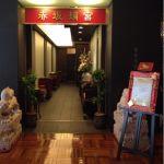 赤坂璃宮 銀座店★ランチに坦々麺。細麺で美味しかった〜*\(^o^)/*♪。フレッシュマンゴープリンも濃厚で美味しかった♪。