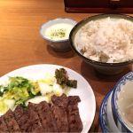 喜助 東京丸の内パークビル店 牛タン定食味噌