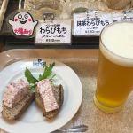 わらびもち♡ でなくて😅タンジェリン トルネード🍺 といつものポークアスピック🐷 #ビア&カフェ #ベルク #新宿 #Berg
