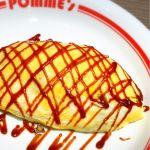 糖質OFFケチャップオムレツ / ご飯の代わりに合挽きミンチで糖質0.4g! ケチャップ含めてもおそらく10g未満。オムライスより好きw٩( ᐛ )و ◇ ポムの樹 町田モディ店
