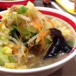 近江ちゃんぽん亭で「近江ちゃんぽん」+100円で1日分の野菜が入った「野菜1日盛り」に!