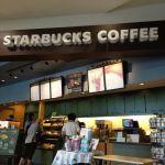 スターバックス・コーヒー 高松天満屋店
