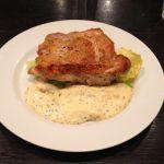 鶏肉のハニーマスタードソース。1150円のランチのメイン。