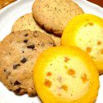 AUNT STELLA'S ステラおばさんのクッキー 名古屋サンロード店マンゴー、紅茶、ナッツ入りチョコチップ(*・ω・*)