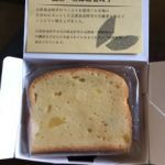 日本レストランエンタープライズあじさい    楓葉〜五郎島金時芋〜   グランクラスオリジナルパウンドケーキです