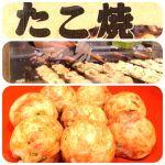 たこ八 浜松店     たこ焼き 8個487円    鮮やかな手さばき!