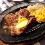 ハラミステーキランチ ◇ ステーキ&タコス・テキサス 麹町店