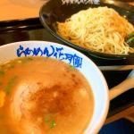 らあめん花月嵐 昭島モリタウン店。豚つけ麺。800円。