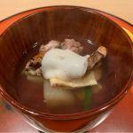 氷見の寒鰤、うかい地鶏、九条葱の雑煮。@銀座 kappou ukai