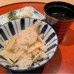 筍ご飯。@銀座 kappou ukai