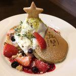 Cafe&zakka pollo winter special pancake1718✩今回はピスタチオ練り込み生地でした♡この生地をメープルバターで食べて見たい••🤤