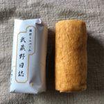 青木屋 けやき並木通り店      武蔵野日記   デザートはお土産で貰ったこちらを
