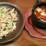 long-hu-dining 日本橋店はヒットせず。冠ランチだけありふわふわパラリとした秋鮭炒飯も激辛&激熱の麻婆豆腐も美味しい(^人^)