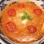 謝朋殿 粥餐庁 京王モール店  風邪をひいたので、毎日のように通っていますが、このトマトとチーズのおかゆは忘れられない絶品です。体も温まるし、免疫力アップ‼