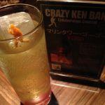 mizumachi bar でマリンタワーゴーゴーをオーダー。いいねマークが可愛いっ♬