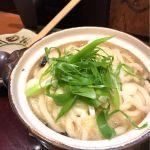 十一月の限定 鶏煮込みうどん…1000円@うどん棒 大阪店