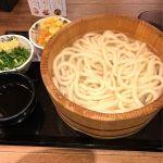 丸亀製麺 霞が関コモンゲート店。釜揚げうどん大。半額で190円^_^