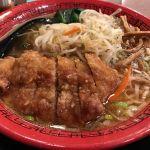 昨日、Yahooでキャピトル東急のパーコー麺が紹介されていたので、パーコー麺がどうしても食べたくなり、近場の万世拉麺 日比谷店で野菜パーコー麺をいただく。ボリューム満点で満腹^_^
