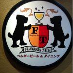 フランダース テイル ハービスPLAZA店 今日は歓迎会!食べるよ(^。^)