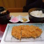 新宿さぼてん 新宿京王店 特撰やわらかヒレカツ御膳(1480円) 一頭から4食分しか取れない部位だとか