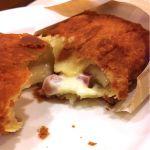 ベーコンチーズパイ☆チーズがホワイトソースみたいにトロッと(o^^o)