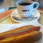 ドトールコーヒーショップ 梅田シティ店スカイビルで映画やとちょっと時間潰しにドトールですくせのないコーヒーが飲みやすい