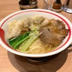 麺屋 空海 ヴィーナスフォート店 塩ワンタン麺 少し甘いけど美味しい^^
