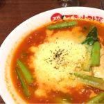 太陽のトマト麺Next 新宿ミロード店 太陽のチーズラーメン