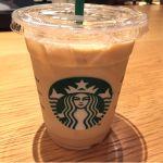 スターバックス・コーヒー 丸の内新東京ビル店 なう!ちょっと一息。