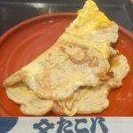 たこ八 堺北花田プラウ店     いか焼き✨ イカの量が多い👍