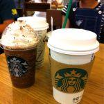 スターバックス・コーヒー イオン浦和美園店 でチャイラテ飲んで一休み。息子がエクストラホイップでフラペ頼んだら蓋から溢れ出とる(笑)